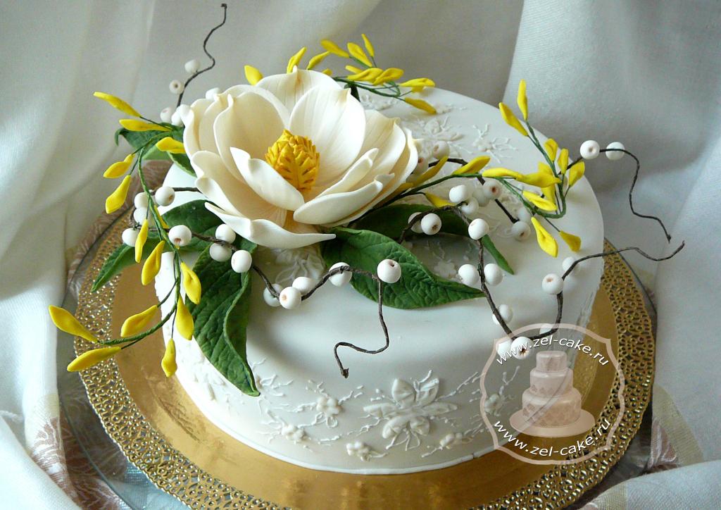 Торт с поздравлением сеть магнолия